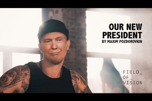 REV FILM FEST REVIEW: OUR NEW PRESIDENT