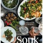 COOKBOOK: SOUK by Nadia Zerouali & Merijn Tol