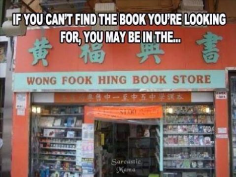 Too funny: wrong bookstore