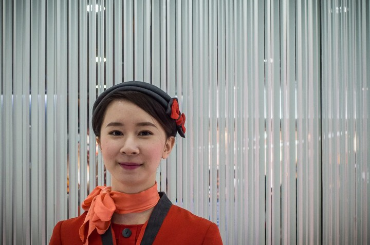 Taipei Airport Information Center girl