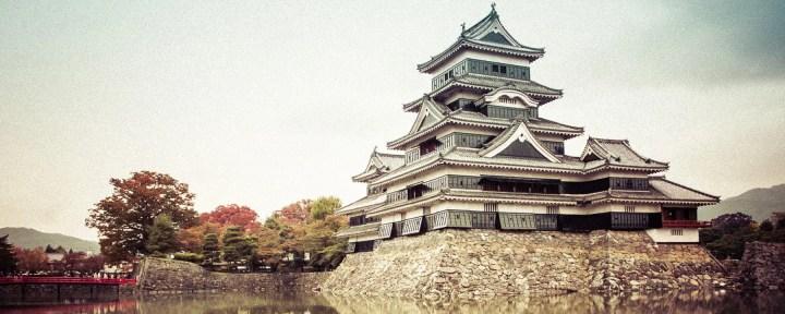 Japan Castle