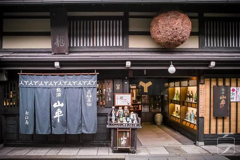Takayama sake store