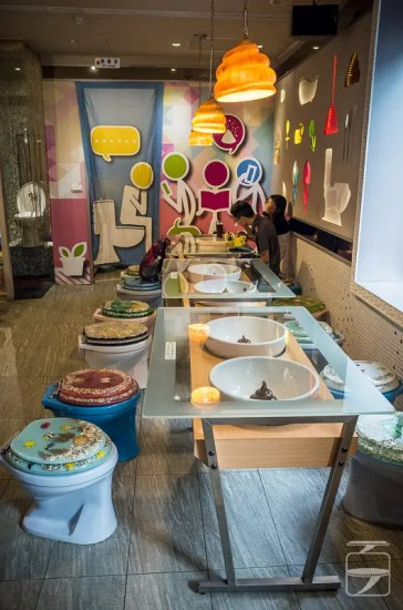 Inside the Modern Toilet Restaurant