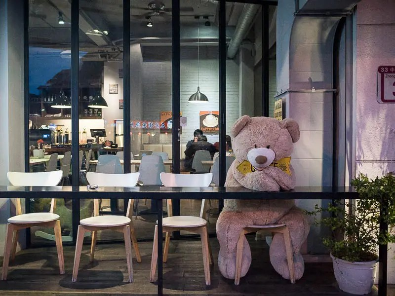Lonely teddy bear