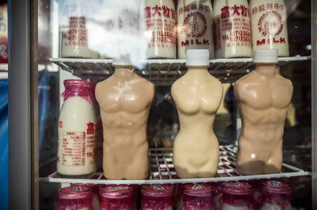 Sexy soya milk bottles
