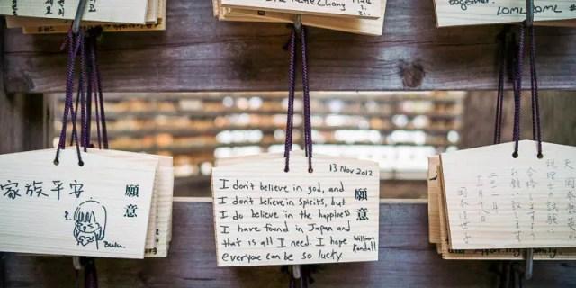 Japanese wooden prayer tablets