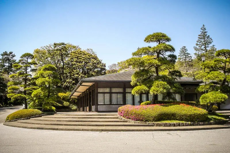 Imperial Palace grounds - Tokyo