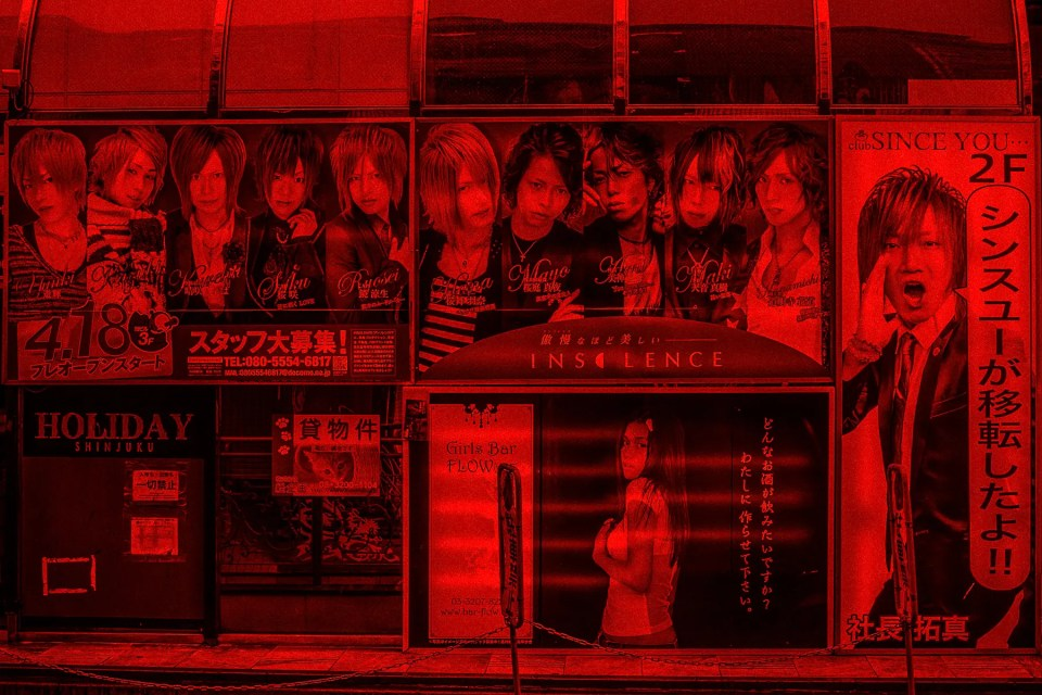 Kabukicho RED Light District