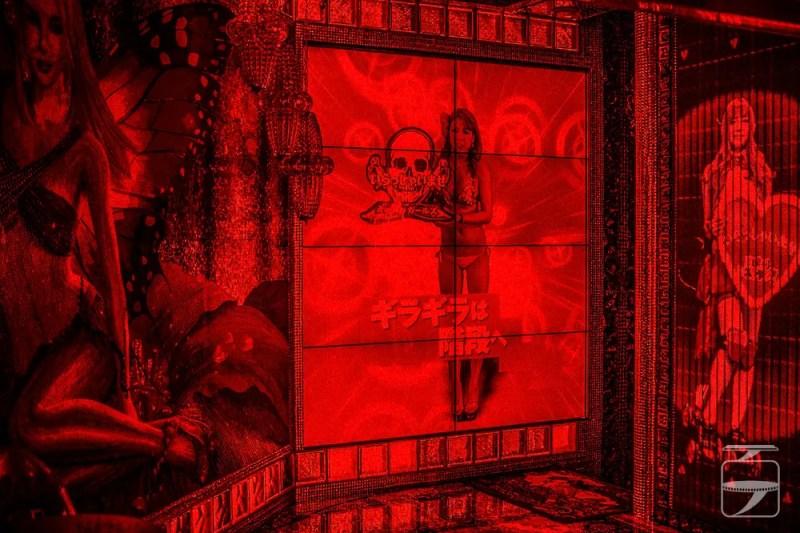 Kabukicho club entrance
