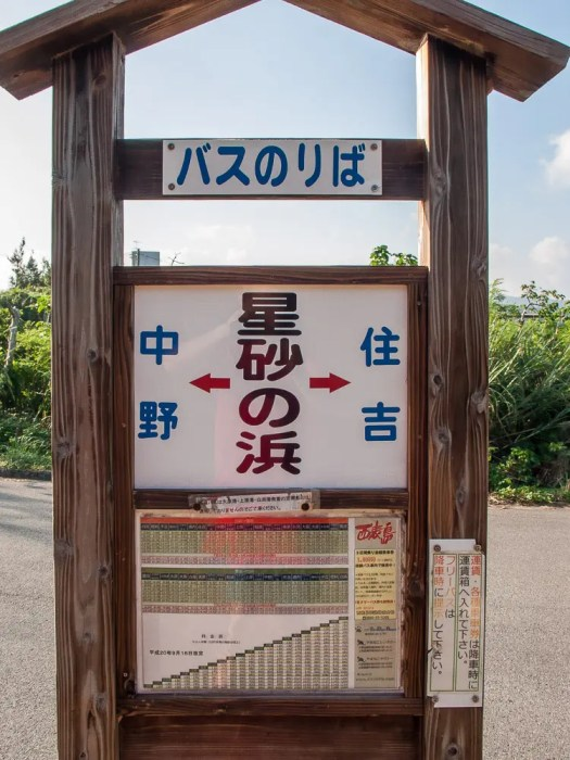Iriomote bus stop schedule