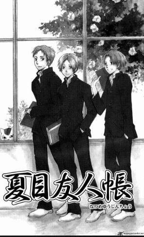 Natsume Yuujinchou Volume 8 Chapter 27