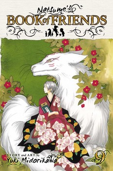 Natsume's Book of Friends Volume 9 Cover Art