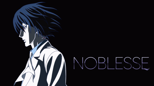Eye Catch - Noblesse