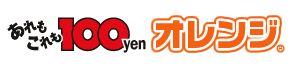 orange-logo2
