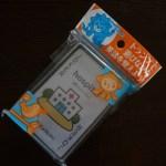 100円ショップミーツ「トランプ」英語や日本語に親しみ楽しく勉強☆