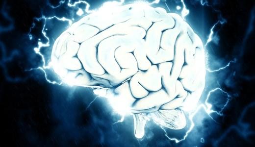 前頭葉を活性化!前頭葉を今すぐ鍛える方法