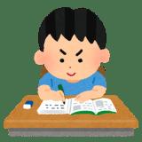 勉強に励む生徒