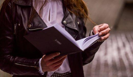 【大学生の本のおすすめ】社会に出てから役立つ11冊を徹底厳選