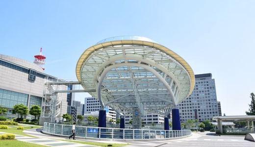 【経験談】名古屋市公務員の面接対策|志望動機から面接の詳細を暴露