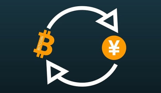 【安全】仮想通貨取引所のおすすめ|2018年から仮想通貨を始める方へ