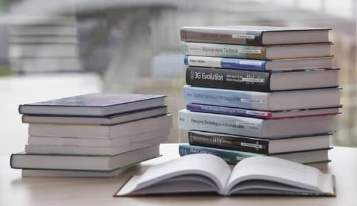 【生産技術の勉強本のおすすめ】現役エンジニアが仕事に役立つ良書を厳選