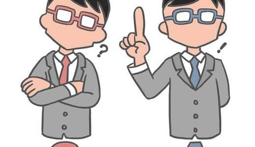 【公文と学研の違いを比較】元塾講師がどっちがいいか話す【断言】