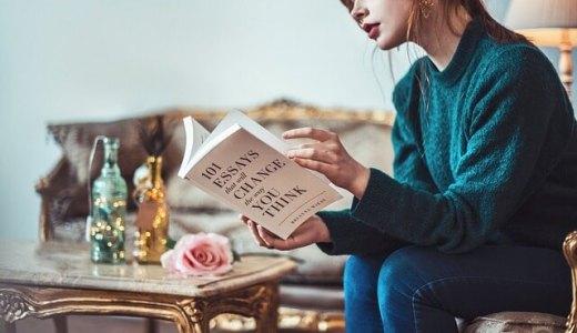 【2019年版】心理学本のおすすめで面白い良書たちをランキングでご紹介