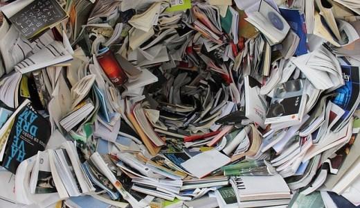 【公務員試験の面接対策本】合格経験者の僕が読んだおすすめ本を厳選