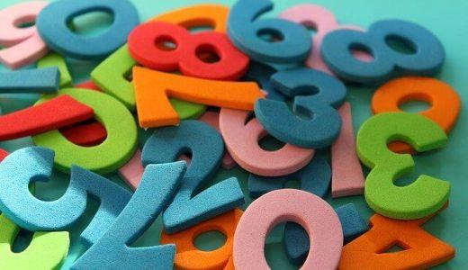 公文の算数3Aのレベルは高くない【でも、重要レベルはとても高い理由】