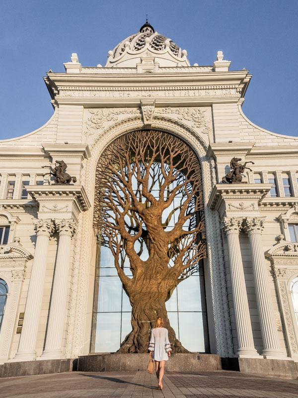 Pałacu Rolników Kazań