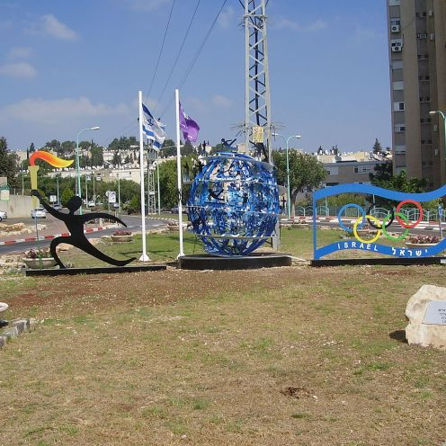 1280px-Memorial_to_Munich_massacre_in Nazareth Illit