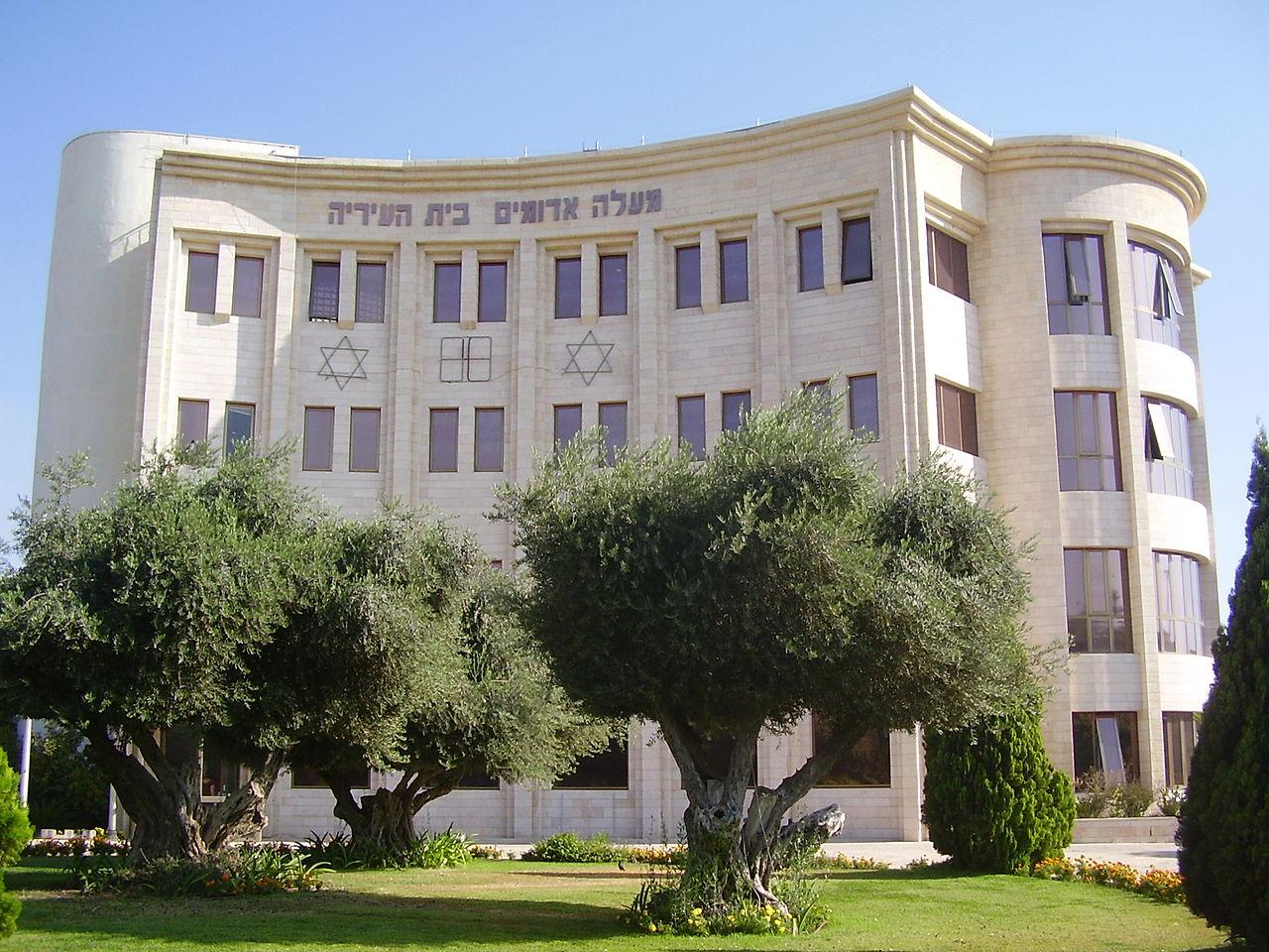 1280px-PikiWiki_Israel_14990_Maale_Adumim_Municipality
