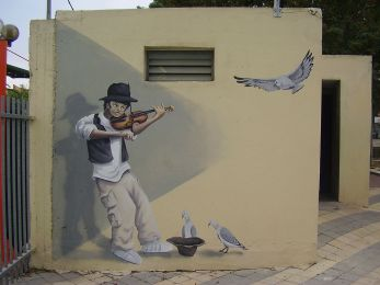 1280px-PikiWiki_Israel_16354_Rosh_Haayin_music_town_-_music_center