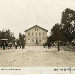 1280px-PikiWiki_Israel_5628_Synagogue