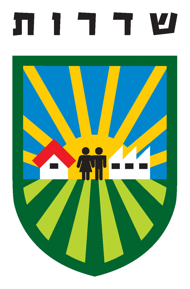 Coat_of_arms_of_Sderot