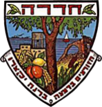 Hadera_ Coat of Arms