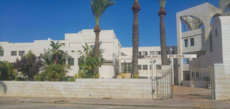 Kiryat Gat מוסדות_כרם_שלמה_למען_שמו_באהבה