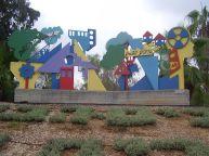 PikiWiki_Israel_14138_Statue_at_the_entrance_to_Kiryat_Gat