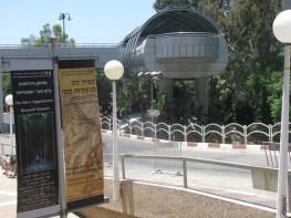 PikiWiki_Israel_3570_Ramat-Gan_City