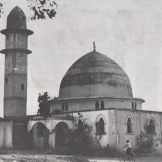 PikiWiki_Israel_46960_Mosque_in_Ness_Ziona