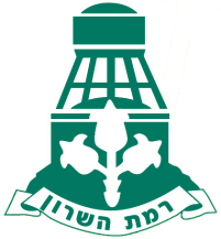 Ramat HaSharon Coat of Arms