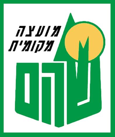 Coat of Arms Shoham_COA