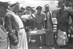 Umm_Al_Fahm_1949