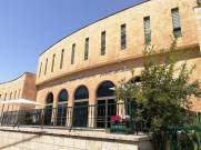 Jerusalem_040916 LAMeyeyMIslamicArt Museum