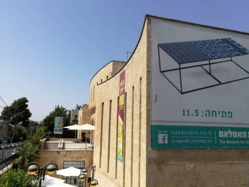 Jerusalem_040916LAMeyer (3)