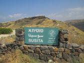 1280px-PikiWiki_Israel_31899_Susita_National_Park