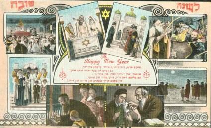 Rosh_Hashanah_postcard_(7964054620)