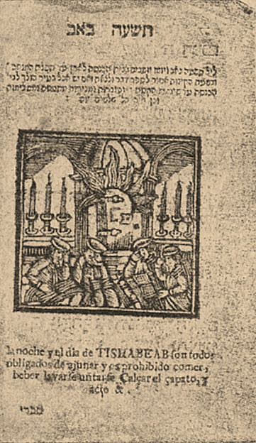 Tisha B'Av Brockhaus_and_Efron_Jewish_Encyclopedia_e1_959-4