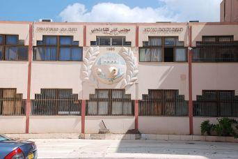 Kama070 Municipal offices