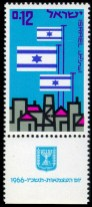 Stamp_of_Israel_-_Independence_day_1966_a